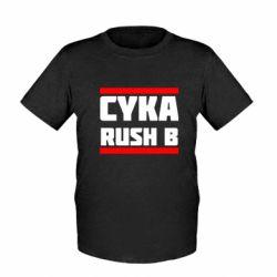 Дитяча футболка CUKA RUSH B