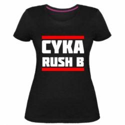 Жіноча стрейчева футболка CUKA RUSH B