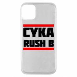 Чохол для iPhone 11 Pro CUKA RUSH B