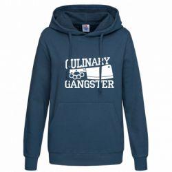 Женская толстовка Culinary Gangster - FatLine
