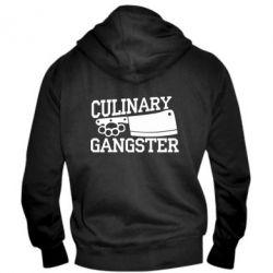 Чоловіча толстовка на блискавці Culinary Gangster