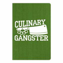 Блокнот А5 Culinary Gangster