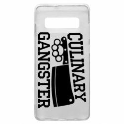 Чохол для Samsung S10+ Culinary Gangster