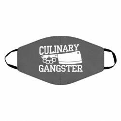 Маска для обличчя Culinary Gangster