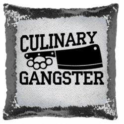 Подушка-хамелеон Culinary Gangster