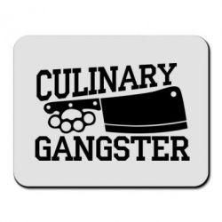 Коврик для мыши Culinary Gangster - FatLine