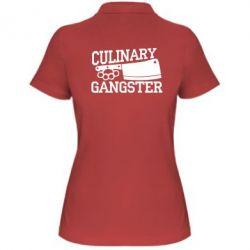 Жіноча футболка поло Culinary Gangster