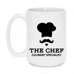 Кружка 420ml Culinary specialist