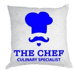 Подушка Culinary specialist