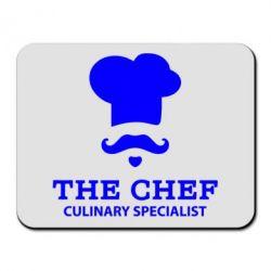 Купить Коврик для мыши Culinary specialist, FatLine
