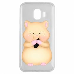 Чохол для Samsung J2 2018 Cute hamster with sunflower seed