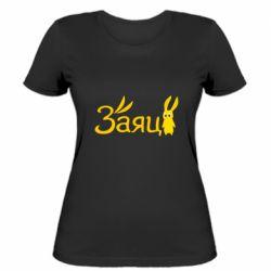 Жіноча футболка Cute hare