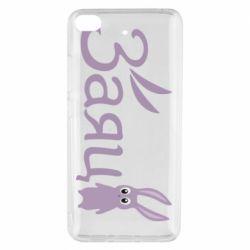 Чехол для Xiaomi Mi 5s Cute hare