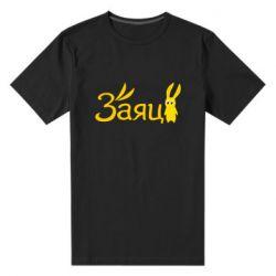 Чоловіча стрейчева футболка Cute hare