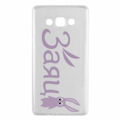 Чохол для Samsung A7 2015 Cute hare