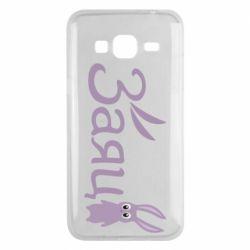 Чохол для Samsung J3 2016 Cute hare
