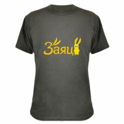 Камуфляжна футболка Cute hare