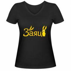 Жіноча футболка з V-подібним вирізом Cute hare