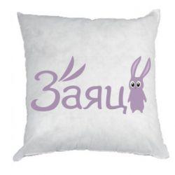 Подушка Cute hare