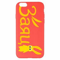 Чохол для iPhone 6 Plus/6S Plus Cute hare