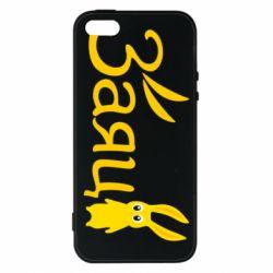 Чохол для iphone 5/5S/SE Cute hare