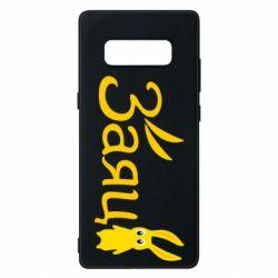 Чохол для Samsung Note 8 Cute hare