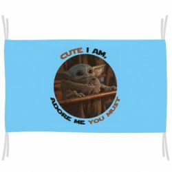 Флаг Cute i am, adore me you must