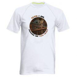 Мужская спортивная футболка Cute i am, adore me you must