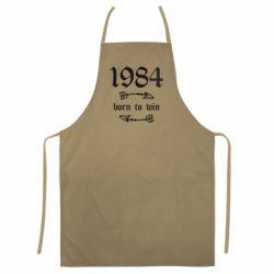 Кольоровий фартух 1984 Born to win