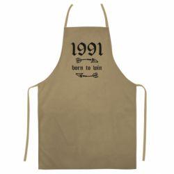 Кольоровий фартух 1991 Born to win