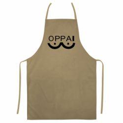 Кольоровий фартух OPPAI