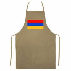 Кольоровий фартух Вірменія