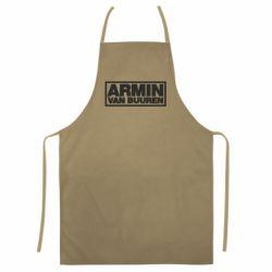 Цветной фартук Armin