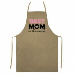 Кольоровий фартух Best mom