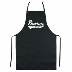 Кольоровий фартух Boxing Warrior