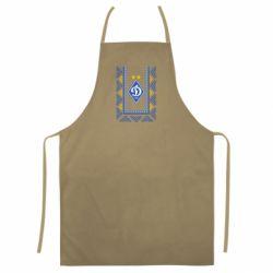 Цветной фартук Dynamo logo and ornament