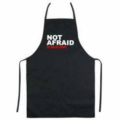 Кольоровий фартух Eminem Not Afraid