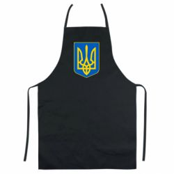 Кольоровий фартух Герб неньки-України