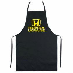 Цветной фартук Honda Ukraine