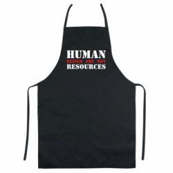 Кольоровий фартух Human beings are not resources