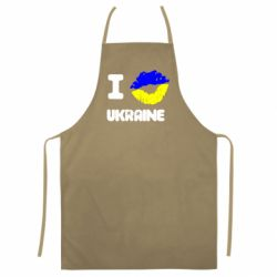 Кольоровий фартух I kiss Ukraine
