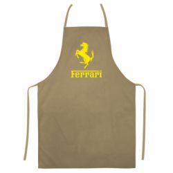 Цветной фартук логотип Ferrari