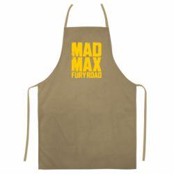 Цветной фартук MadMax