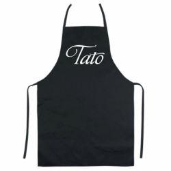 Кольоровий фартухTato