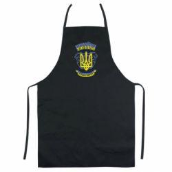 Кольоровий фартух вільна Україна навіки
