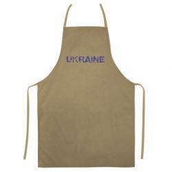 Цветной фартук Ukraine (потрісканий напис)