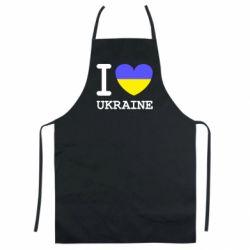 Кольоровий фартух Я люблю Україну