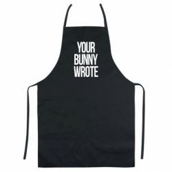 Кольоровий фартух Your bunny wrote