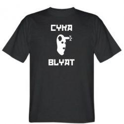 Футболка Cyka Blyat