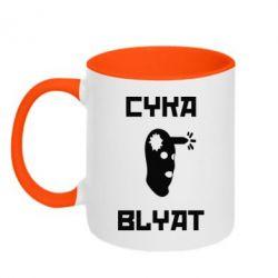Кружка двухцветная Cyka Blyat